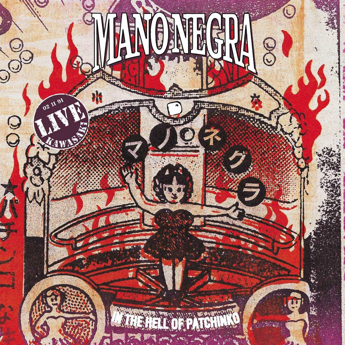 Mano Negra - In The Hell Of Patchinko
